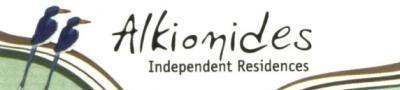 Αλκυονίδες - Αυτόνομες κατοικίες στον Άγιο Νικήτα Λευκάδας